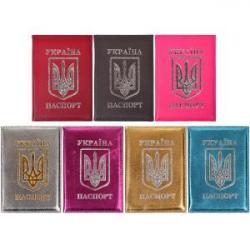 Обложка для паспорта COLOR-IT УКРАИНА ПАСПОРТ