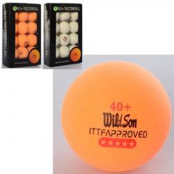 Теннисные шарики 12шт., MS 3095