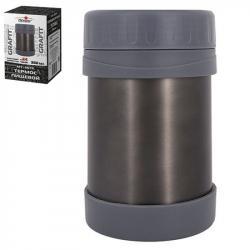 Термос пища Grafit 500 мл MT-2675