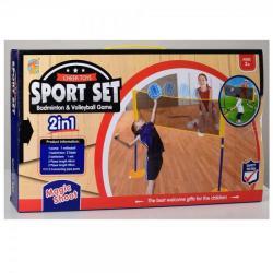 Игра 2 в 1 - волейбол, бадминтон, MR 0142