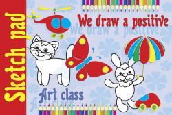 Альбом для рисования Ранок Бабочка А4 8 листов