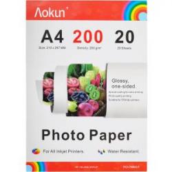 Фотобумага А4 пл.200г / м² 20 листов, глянцевый