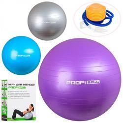 Мяч для фитнеса Фитбол, резина, 1000 г., ABS сатин, ножной насос MS 1540