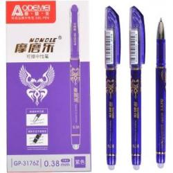 Ручка гелевая Пиши-Стирай ODEMEI 0,38мм 3176 фиолетовая