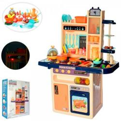 Игровой набор кухня детская Home Kitchen, 889-161