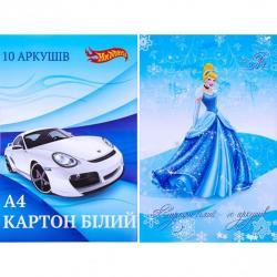 Белый картон А4 10 листов Старт БКА4/10С