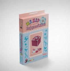 Набор для творчества  Кардмейкинг ,изготовление подарочной коробочки