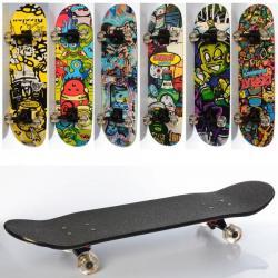 Скейт 79-20 см., MS 0355-2