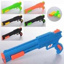 Пистолет 33см., 1210-1210A