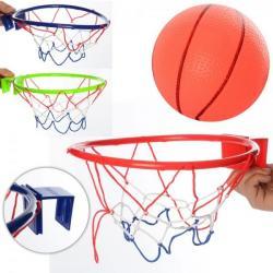Баскетбольное кольцо, MR 0124