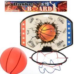 Баскетбольное кольцо, MR 0126