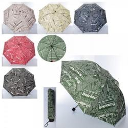 Зонт механический, MK 4085-5