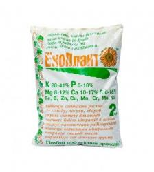 Минеральное удобрение Экоплант 2 кг