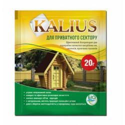 Биопрепарат Kalius для выгребных ям 20 г