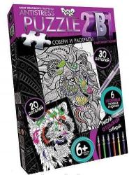Набор креативного творчества Антистресс Пазл 2в1  с 30 и 20 деталей(60 та 20 деталей)