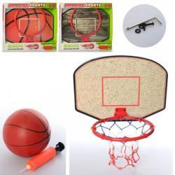 Баскетбольное кольцо, MR 0090
