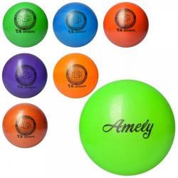 Мяч для фитнеса диаметр 19-20 см. Гимнастичний, тяжелый, 400 г, MS 1982