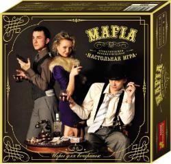 Игра Мафия.