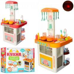 Игровой набор кухня детская Limo Toy Кухня маденькой хозяйки, 889-59-60