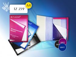 Бумага копировальная (копирка) А4 100л. синего цвета TZ 259 синяя