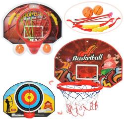 Баскетбольное кольцо 3в1 (дартс + лук, диам. 30 см., щит 51-35см, мяч 2 шт) M 5971-2
