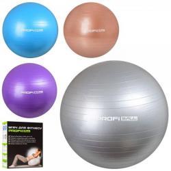 Мяч для фитнеса Фитбол 65см, M 0276 UR