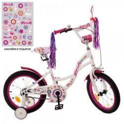 Велосипед детский Bloom, Y1825