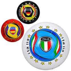 Мяч футбольный (размер 5, ПВХ, 300-320г) EV 3284