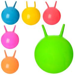 Мяч для фитнеса с рожками в пакете MS 0938