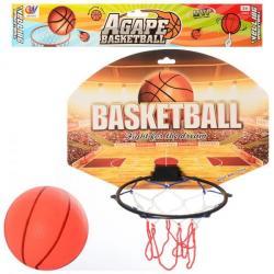 Баскетбольное кольцо, MR 0125