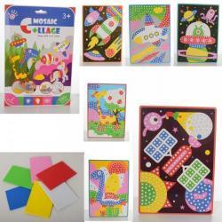 Мозаика 300 деталей, 7010-11-2-3-4-5