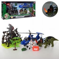 Игровой набор Dinosaur World транспорт с динозаврами, 2121-25F