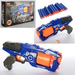 Пистолет бластер 30см, мягкие пули 20 шт. (10 шт.-присоски), ZC7092