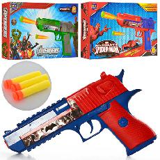 Пистолет (мягкие пули присоски 3 шт) 3 вида в коробке SB223A-24A-25A 24,5-15-3,5 см