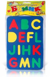 Азбука английская