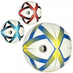 Мяч футбольный EV 3304
