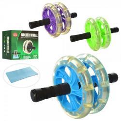 Тренажер колесо для мышц пресса, 2 шт., диам. 20см MS 2212-2