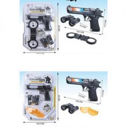 Набор с оружием военный, пистолет, бинокль, HY071-075