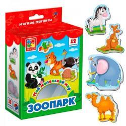 Мой маленький мир на магнитах Зоопарк VT3106-10