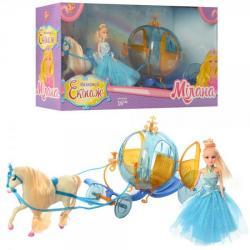 Карета с лошадью 41см, кукла 14см, 260A