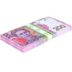 Сувенир 200 гривен