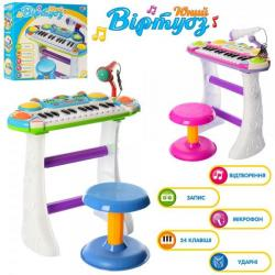 Пианино Музыкант, подставка, стул, микрофон, на батарейках, JT 7235