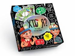 Игра большая настольная  Danko Toys  КТО Я? , ДТ-БИ-07-48