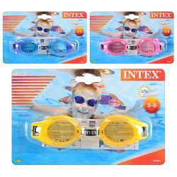 Очки для плавания 19,5см 55601
