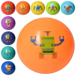 Мяч детский  5' 40 г одностикерний, робот MS 1910