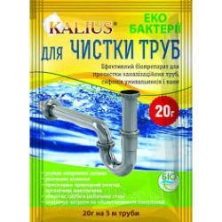 Биопрепарат Kalius для очистки труб 20 г