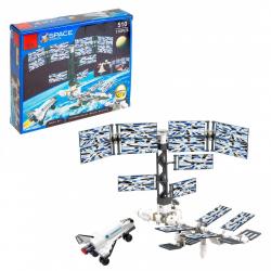 Конструктор BRICK  Космосерія  Международная космическая станция 510 176 деталей