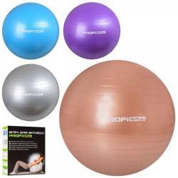Мяч для фитнеса Фитбол 75 см., M 0277 UR