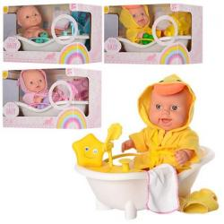 Пупс 28см (ванна, игрушка-пищалка) 6107