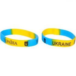 Браслет Украины силиконовый БСУ
